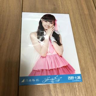 乃木坂46 - 乃木坂46 生写真 西野七瀬 ガールズルール チュウ