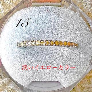 キラキラハーフエタニティプラチナplatedAAACZイエローダイヤリング(リング(指輪))
