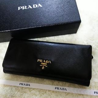 PRADA - 【訳あり】PRADAプラダ2つ折り長財布