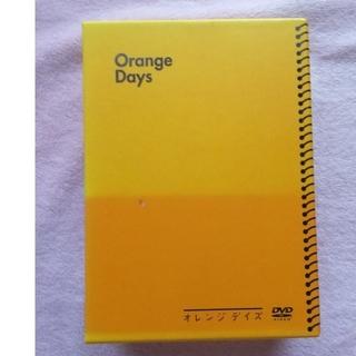 オレンジデイズ DVDBOX(TVドラマ)