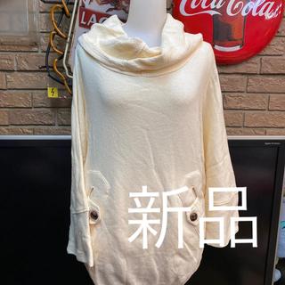 ピンクラテ(PINK-latte)の新品ピンクラテトレーナー定価3990円サイズM(トレーナー/スウェット)
