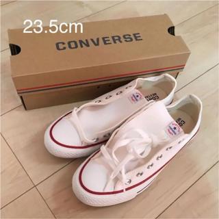 CONVERSE - 新品 コンバース 23.5cm スニーカー ホワイト