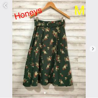 Honeys 花柄 緑 スカート ベルト付き