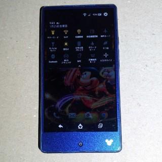 ディズニー(Disney)のディズニーモバイル DM-01H 青 ドコモ Docomo SIMフリー化済(スマートフォン本体)