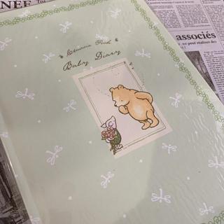 Disney - プーさん ベビーダイアリー♡⃛育児日記