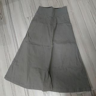 アベイル(Avail)のAvail 美品 ロングスカート M(ロングスカート)