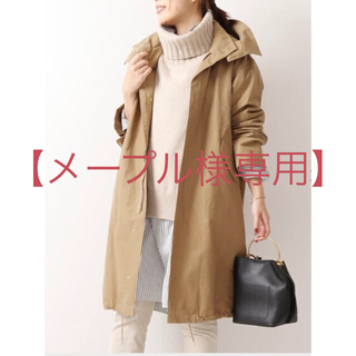 Spick and Span - 【Spick and Span】グログランフーディーコクーンコート 36