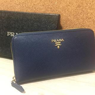 プラダ(PRADA)のPRADA プラダ長財布 ネイビー(財布)