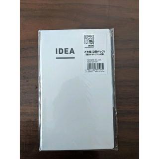 コクヨ(コクヨ)のコクヨ ジブン手帳 mini IDEA ニ-JCMA3(1冊のみ)オマケ付き(カレンダー/スケジュール)