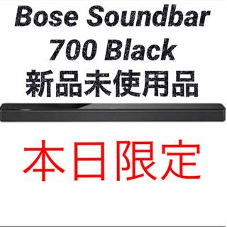 BOSE - Bose Soundbar 700 Black