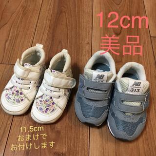 ニューバランス(New Balance)のニューバランススニーカー  花柄靴(おまけ) (スニーカー)
