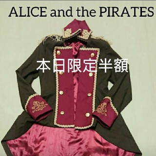 ALICE and the PIRATES - 【レア物】ALICE and the PIRATES 軍服 ジャケット【508】