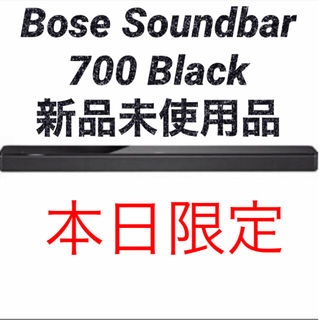 BOSE - Bose Soundbar 700 Black テレビ用サウンドバー