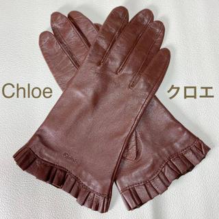 クロエ(Chloe)のクロエ レザーグローブ 手袋(手袋)