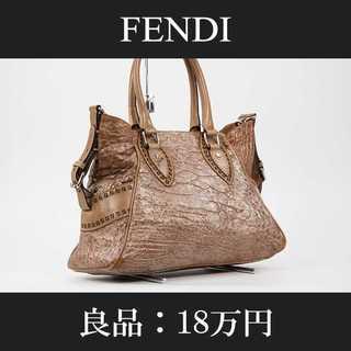 FENDI - 【限界価格・送料無料・良品】フェンディ・ハンドバッグ(エトニコ・B110)