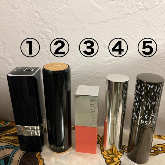 Dior(ディオール)の早い者勝ち デパコスリップ選べる2本セット コスメ/美容のベースメイク/化粧品(口紅)の商品写真
