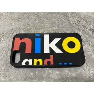 niko and... - ニコアンド iPhone8ケース