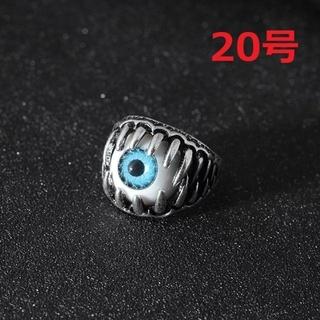 悪魔の瞳 パンク ゴシック リング 指輪 ブルー 20号(リング(指輪))