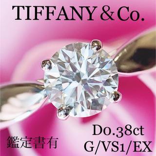 Tiffany & Co. - TIFFANY&Co. ハーモニーダイヤモンドリング0.38ct/VS1/2EX