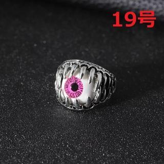 悪魔の瞳 パンク ゴシック リング 指輪 パープル 19号(リング(指輪))