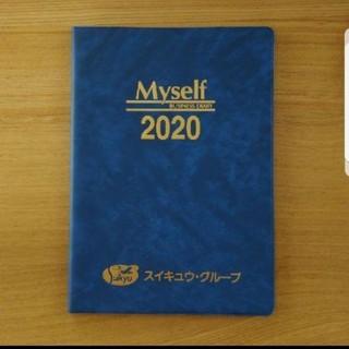 値下げ☆日記帳 ビジネスダイアリー 2020(カレンダー/スケジュール)