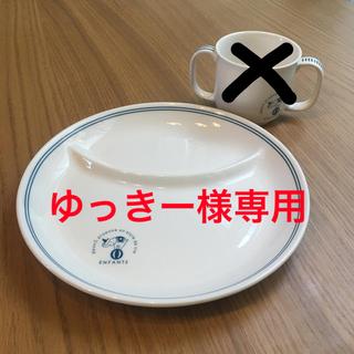 ニッコー(NIKKO)のNIKKO deux C 子供プレート マグ セット 強化磁器 美品 バラ売り可(マグカップ)