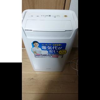 アイリスオーヤマ(アイリスオーヤマ)の衣類乾燥除湿機 アイリスオーヤマ DCE-6515(加湿器/除湿機)