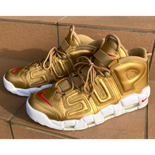 Supreme - supreme air more uptempo