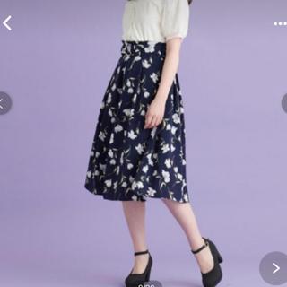 MAJESTIC LEGON - リングベルト付花柄スカート