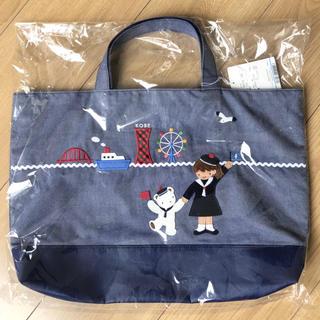 familiar - 【新品未使用】familiar 神戸本店限定 マチ付き トートバッグ