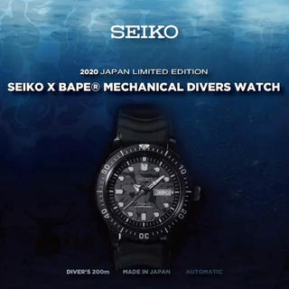 A BATHING APE - SEIKO x BAPE ABC CAMO WATCH