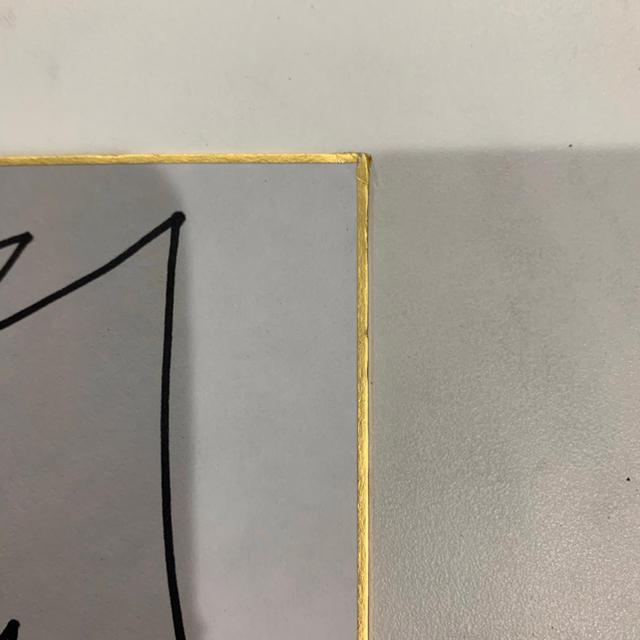 鳥山明 サイン色紙 エンタメ/ホビーのエンタメ その他(その他)の商品写真