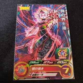 ドラゴンボール(ドラゴンボール)のドラゴンボールヒーローズ 時の界王神 uvpj-44(シングルカード)