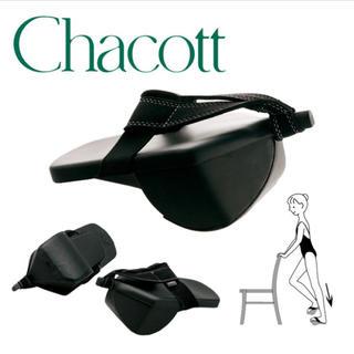 CHACOTT - [Chacott] チャコット グーポ(ハイタイプ)トレーニングサンダル