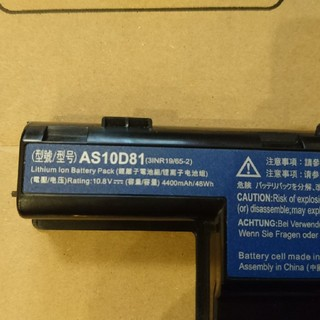 エイサー(Acer)のノートパソコンバッテリー AS10D81(PCパーツ)
