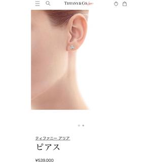Tiffany & Co. - ティファニー アリア ピアス プラチナ