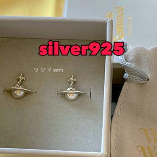 Vivienne Westwood - ソリッドオーブ ピアス/silver925
