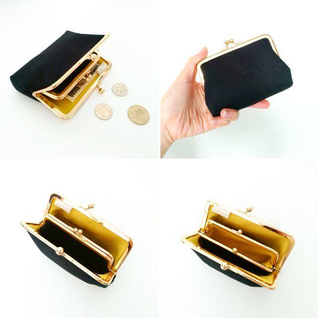 ゆったりツートン☆親子がま口のお財布(ブラック×マスタード) ハンドメイドのファッション小物(財布)の商品写真