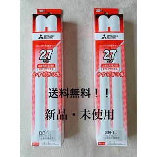 ミツビシデンキ(三菱電機)の送料無料!新品未使用 MITSUBISHI コンパクト形蛍光ランプ 2本セット(蛍光灯/電球)
