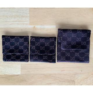 Gucci - GUCCI(グッチ)ジュエリー ポーチ(保存袋)3個セット