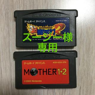 ゲームボーイアドバンス - GBA  超魔界村R・MOTHER1+2     2点セット