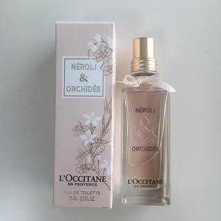 L'OCCITANE - ロクシタン 香水 75ml