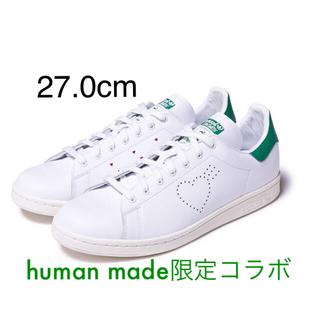 adidas - 27.0cm STAN SMITH HUMAN MADE®
