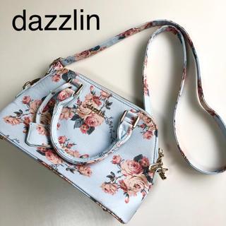 ダズリン(dazzlin)のdazzlin(ショルダーバッグ)