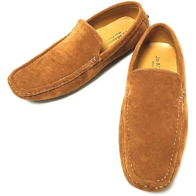 数量限定セール!メンズ カジュアルシューズ ドライビングシューズ キャメル メンズの靴/シューズ(デッキシューズ)の商品写真