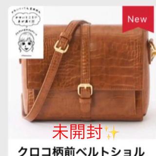 しまむら - 未開封最安値❣️プチプラのあや しまむら♡クロコ型前ベルトショルダーバッグ 茶色
