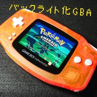 ゲームボーイアドバンス(ゲームボーイアドバンス)のゲームボーイアドバンス GBA 本体 バックライトカスタム クリアオレンジ(携帯用ゲーム機本体)