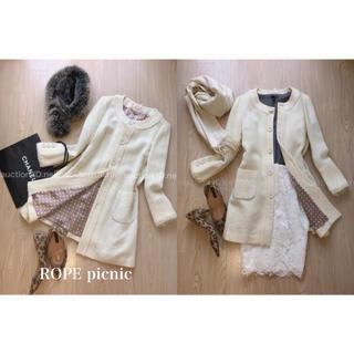ロペ(ROPE)のROPE picnicノーカラーツイードコートジャケット 白ホワイトオフホワイト(ノーカラージャケット)