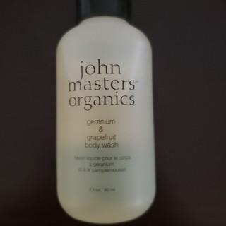 ジョンマスターオーガニック(John Masters Organics)のボディウォッシュ(ボディソープ/石鹸)