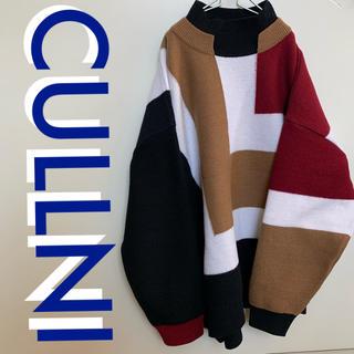 CULLNI カラーブロックニット サイズ2